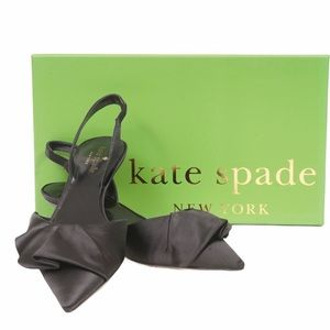 "Kate Spade ""Dahlia"" Slingback Heels 6.5 NIB"
